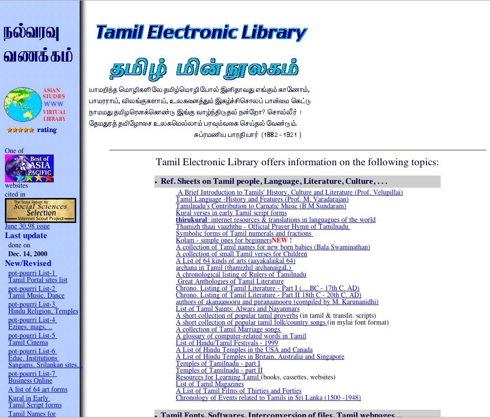 how to become a tamil translator in melbourne